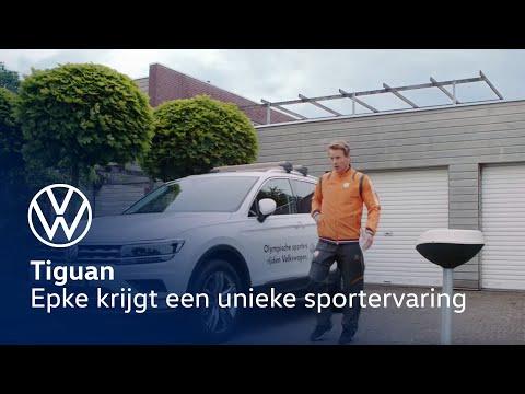 Epke - Volkswagen Tiguan