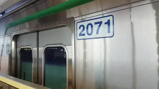 서울교통공사 2호선 내선순환열차 271편성 건대입구역 …