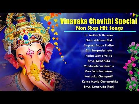 lord-ganesha-non-stop-super-duper-hit-songs-|-2019-lord-ganesh-devotional-songs-|-drc-sunil-songs