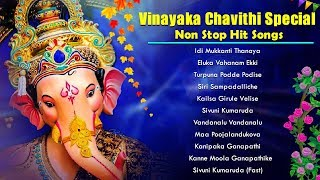 Lord Ganesha Non Stop Super Duper Hit Songs | 2019 Lord Ganesh Devotional Songs | Drc Sunil Songs
