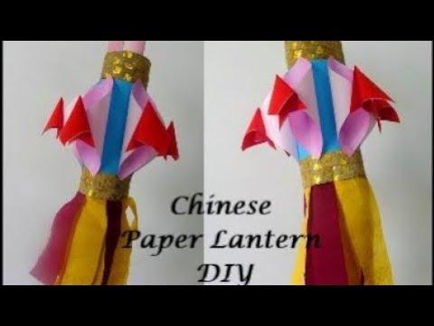DIY Chinese Paper Lantern ~ Chinese New Year Kids Craft ~ paper Lamp Tutorial ~ Easy Steps
