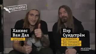 Sabaton смотрят русские клипы. Эпизод «Небо Славян»