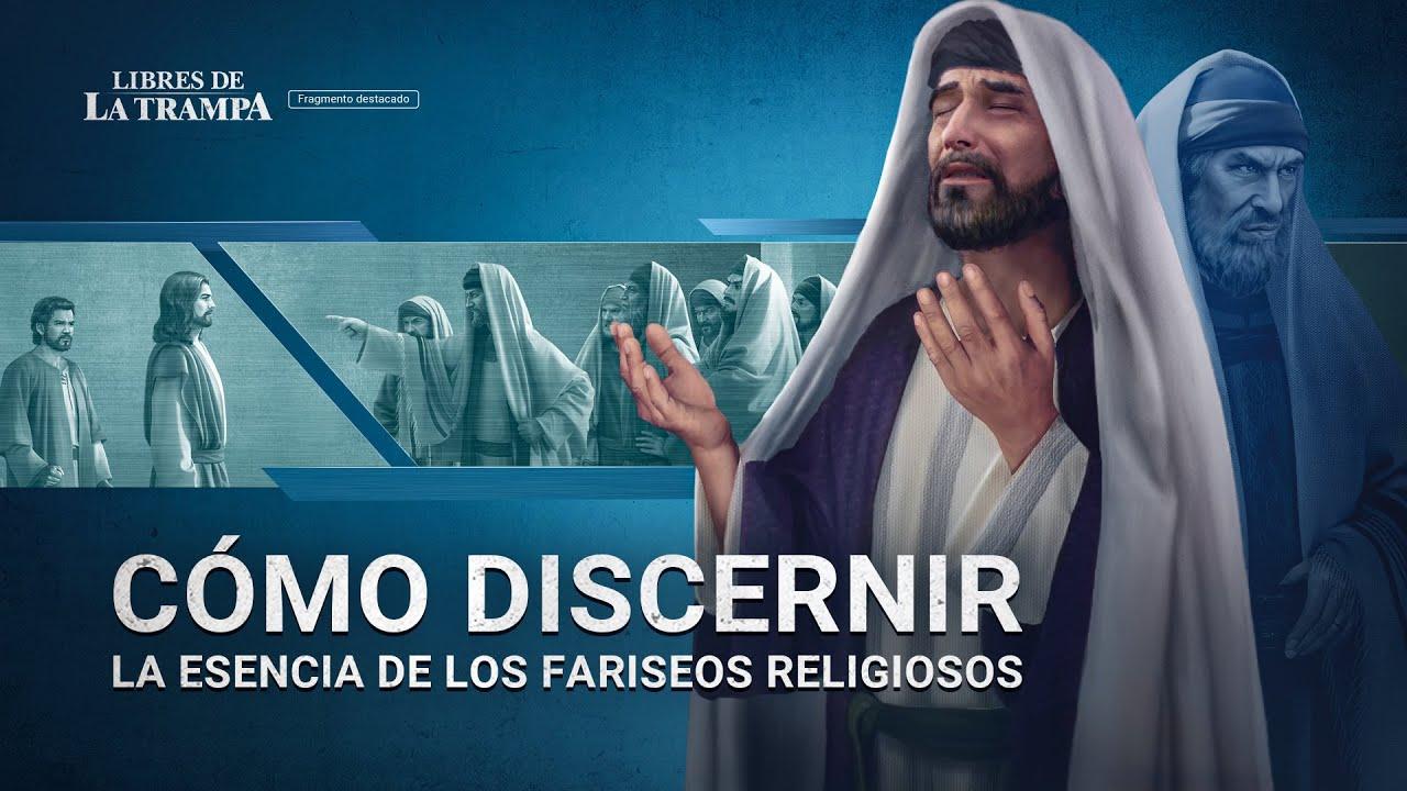 """Fragmento 1 de película evangélico """"Libres de la trampa"""": Cómo discernir la esencia de los fariseos religiosos"""