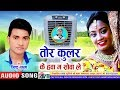 Gambar cover Pikku Gwala | Cg Song | Tor Kular Ke Hawa Ma Sowa Le | New Chhattisgarhi Geet | AVM STUDIO