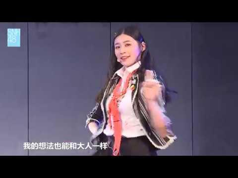 再见制服 SNH48 汪佳翎 杨冰怡 谢天依 20190424
