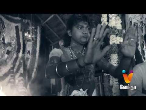 "Moondravathu Kan [Epi-501]  ""Kaniyankalaignar Serving Bloods To Sudalai Madasamy""   Thoothukudi,TN"