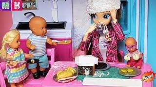 ЗАВТРАК КАТИ И МАКСА ВЕСЕЛАЯ СЕМЕЙКА. Мультики с куклами #Барби #кукла