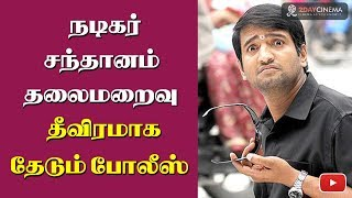 Police searching for Santhanam! Actor on a run! - 2DAYCINEMA.COM
