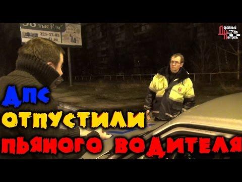 Сбербанк Воронеж - телефоны отделений