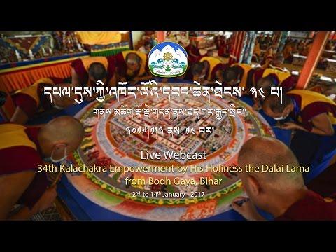 Live Webcast of 34th Kalachakra Empowerment. Day 4 Part 2