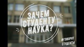 Обучение в РГУП Нижний Новгород