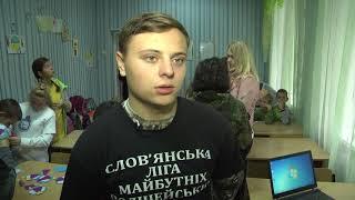 Славянские лиговцы совместно с воспитанниками детского центра подарят обереги защитникам Украины