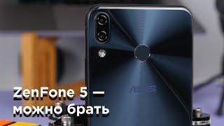 Отныне ASUS в 'большой игре' - Обзор Zenfone 5