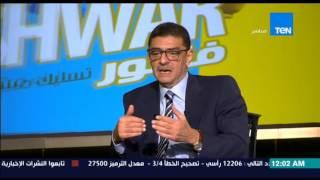 """مساء الأنوار - لماذا رفض ك. محمود طاهر المقارنة بين موقف """" ك. محمود الجوهري وك. حسام البدري"""" ؟"""