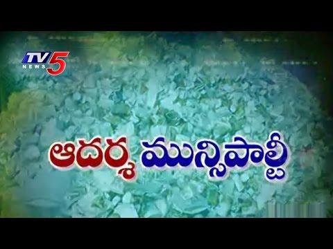 Ideal Municipality | Dumping Yard Turns to Green Park : TV5 News