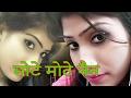 Mote Mote Nain    New Haryanvi Dj Song 2017   VK Saini & Pooja Singh