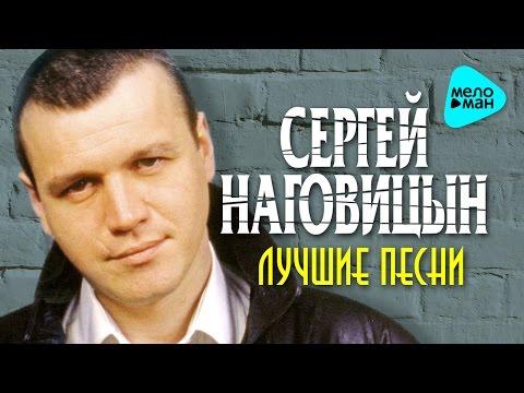 Various - Блатной Рай 8 Новогодний Выпуск