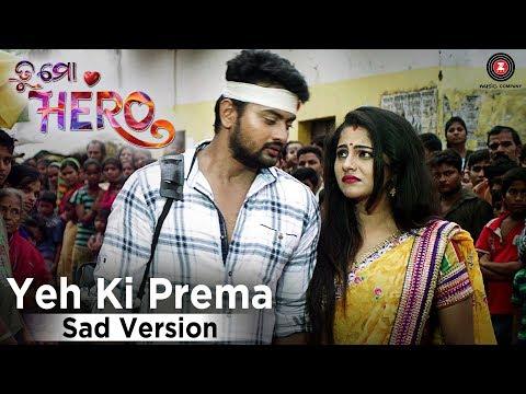 Yeh Ki Prema (Sad Version) | Tu Mo Hero | Jyoti & Jhilik | Human Sagar | Baida