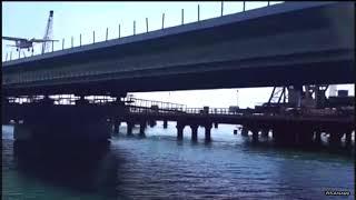 Крымский мост четверг 14 02 18