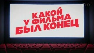 Вечерний Ургант. Какой у фильма был конец - Тимур Бекмамбетов.(22.06.2016)