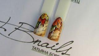 Осенний дизайн ногтей №3 (Акварель + гель-краски, эффект жженой бумаги)