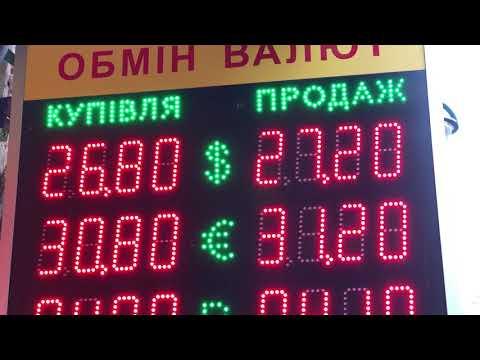Гривна укрепляется обменники валют в Киеве