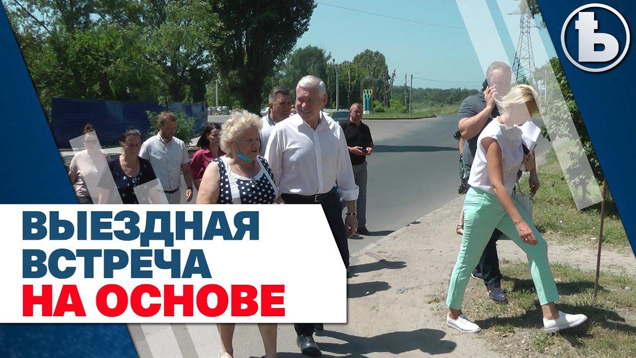 Игорь Терехов провёл выездную встречу в Основянском районе - YouTube
