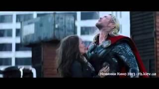 Тор 2: Царство тьмы (2013)Трейлер к фильму