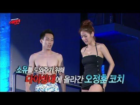 【TVPP】Soyou(SISTAR) - Challenge To Diving, 소유(씨스타) - 물 공포증 있는 소유의 다이빙 도전! @ Star Diving Show Splash