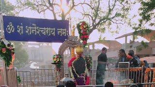 Shani Shingnapur Darshan शनि शिंगणापुर Shingnapur Shani Dev Mandir / Shani Shingnapur Tour