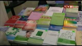 «Здравоохранение-2009»(, 2010-05-17T15:13:06.000Z)