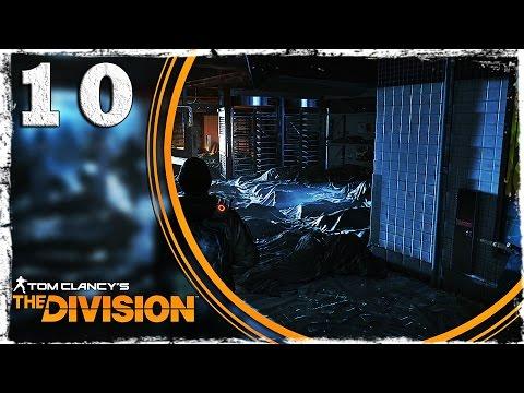 Смотреть прохождение игры [Xbox One] Tom Clancy's The Division BETA. #10: Подземка.