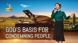 """Christian Song 