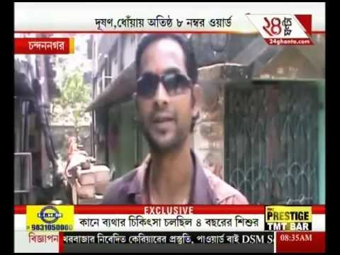 Chandernagore residents choking their lungs by inhaling pungent smoke