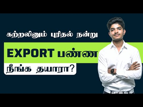 Self Evaluation on Export Business by Export Help Center