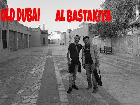 OLD DUBAI, AL BASTAKIYA, BUR DUBAI