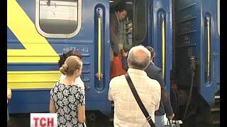 видео залізничні квитки Вінниця