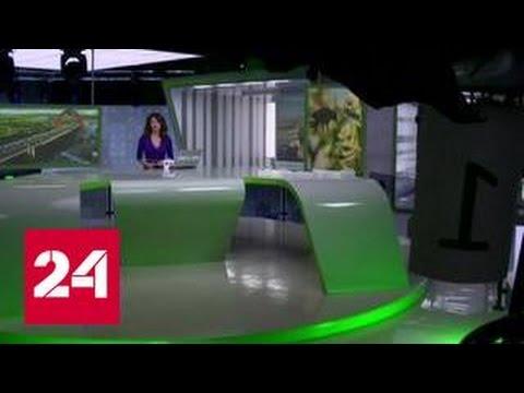 Программы передач на телеканале