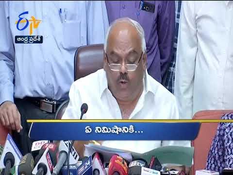 9 AM | Ghantaravam | News Headlines | 26th July 2019 | ETV Andhra Pradesh