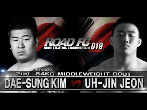 ROAD FC 019 2nd Dae-Sung Kim VS Uh-Jin Jeon