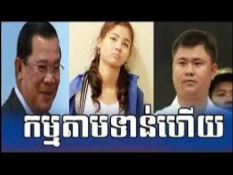 Cambodia Hot News: WKR World Khmer Radio Evening Monday 02/06/2017
