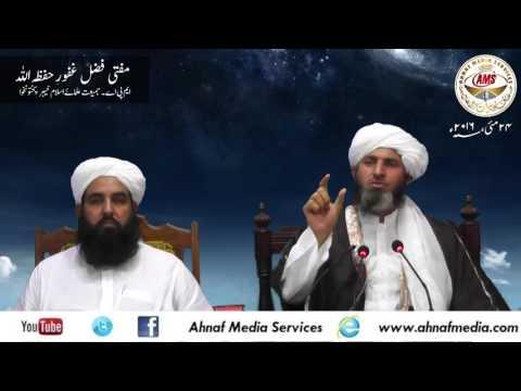 Mufti Fazal Ghafoor - Jamiat Ulama-e-Islam ki Khidmaat