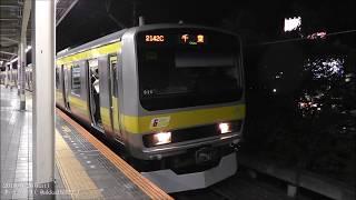 JR中央・総武各駅停車千葉行!飯田橋駅発車!