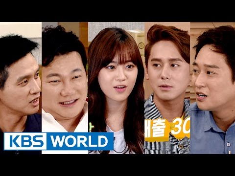 Happy Together - Frozen in Time [ENG/2016.09.08]