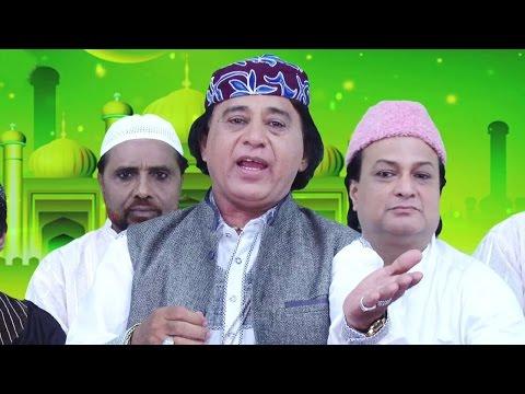 Hum Hussaini Qadri Chishti Hai | Anwar...