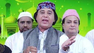 Hum Hussaini Qadri Chishti Hai | Anwar Jani Qawwali | Islamic Song