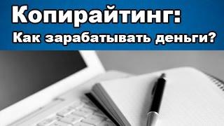 видео блог о практике майнинга криптовалют