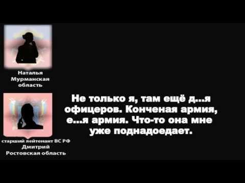 Как русские солдаты