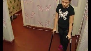 Repeat youtube video 10-летней горловчанке могут ампутировать ногу.