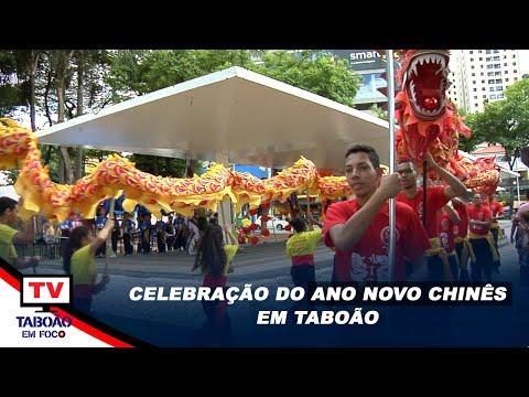 Repórter Mirim acompanha evento que marca início do Ano Novo Chinês